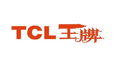 TCL王牌