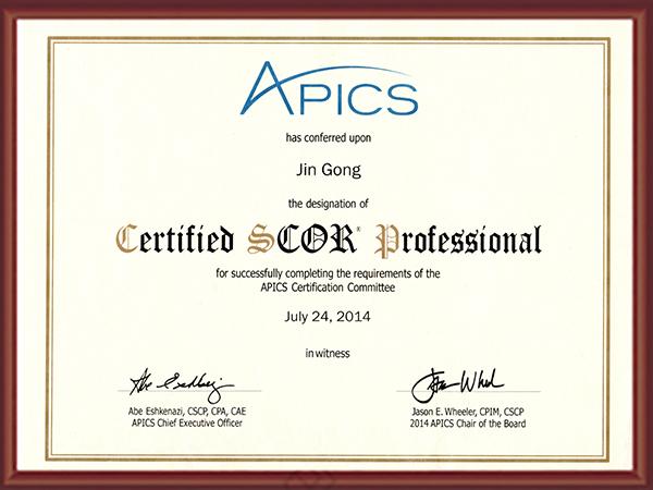 精亦诚-APICS-SCOR-P-供应链架构师