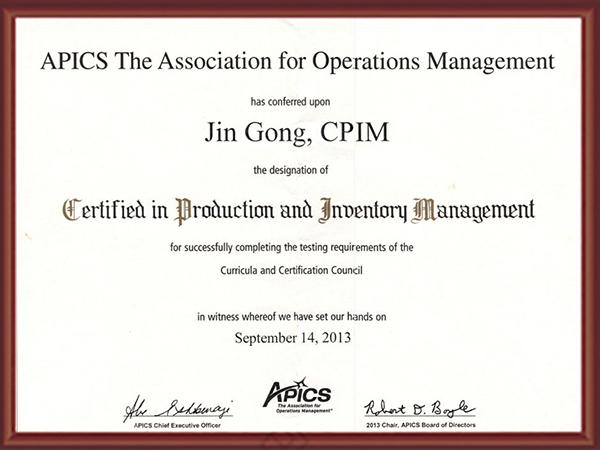 APICS-CPIM-供应链库存与生产管理师