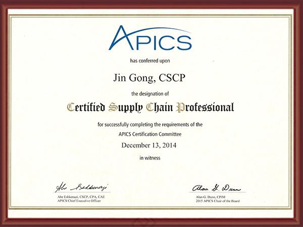 精亦诚-APICS-CSCP 供应链管理专家